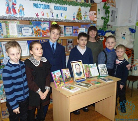 Литературный час в детской библиотеке С. Я. Маршака