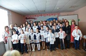 VII муниципальные литературные Учватовские чтения