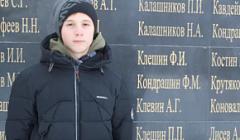 """Квашнин Юрий 9б класс Конкурс """"Ученик года 2019"""