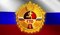 Сдача норм ГТО в Ардатовском районе 2019 г.