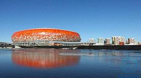 Экскурсия на стадион «Мордовия Арена»