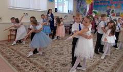 """Танец """"Незабудковый вальс"""""""