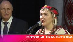 Од пинге. Торжественная церемония ко Дню мордовских языков