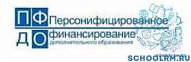 Дополнительная информация о сертификате дополнительного образования