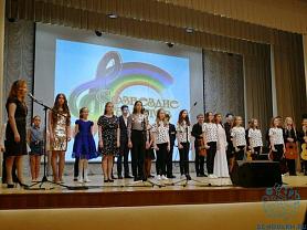 Республиканский концерт «Созвездие талантов»