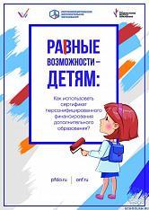 https://upload2.schoolrm.ru/resize_cache/1255854/caf6c5573c8d64a572d2679bd6ff6adc/iblock/6fb/6fb3c3f6408e94c025c01d40493c848a/9551a4956c98f83a5032005587a03b7b.jpg