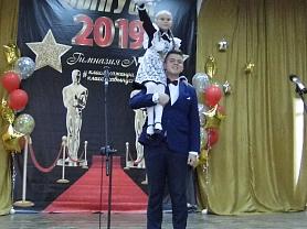 """Праздник """"Последний звонок-2019"""""""