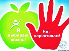 ОБРАЩЕНИЕ прокуратуры Ленинского района г. Саранска к учащимся!!!