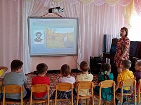 """Творческая гостиная  """"Великие русские художники"""""""