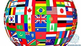 «Сохраняя родной язык - сохраняем региональную идентичность»