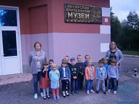 """""""Посещение краеведческого музея города Инсара"""""""