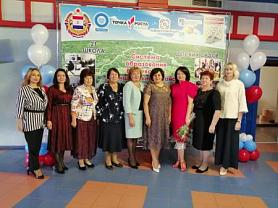 Августовская педагогическая конференция работников образования Рузаевского муниципального района