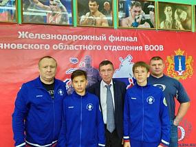 Открытое первенство по боксу среди юношей 2002-2005 г.р., посвященное памяти МС СССР А.А. Берендеева