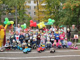 «Правила дорожного движения надо детям точно знать».