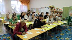 В подготовительной группе «Радуга» прошло родительское собрание