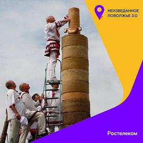 Неизведанное Поволжье 3.0: праздник «Раскень озкс» и мемориал в поселке Свеженькая Зубово-Полянского района