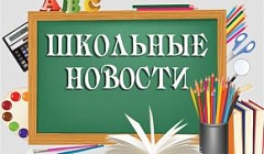 НТМ о лицее как базовой школе РАН