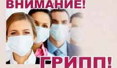 Информация о прививках