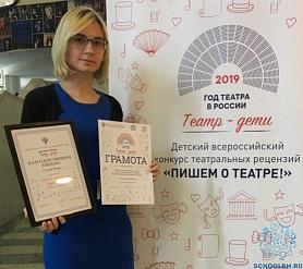 7 октября в Москве наградили победителей всероссийских конкурсов рисунков и рецензий «Театр-дети»