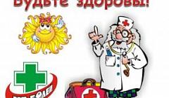 О преимуществах вакцинопрофилактики и других мерах профилактики гриппа