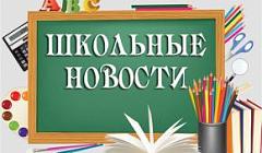 Новости_КОРОТЫШИ