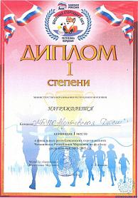 Финал Чемпионата Республики Мордовия по футболу, среди юношей 2003-2005 г.р.