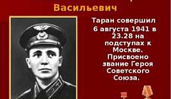 к 100 летию Талалихина