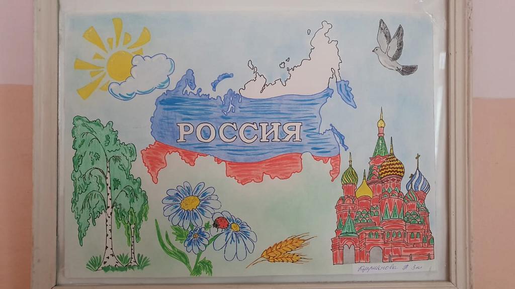Картинки и рисунки на тему россия родина моя страница