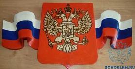Муниципальный этап конкурса на знание государственной символики РФ и РМ