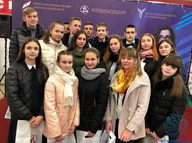 Профориентационная выставка «Образование и карьера»