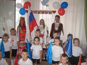 22 августа  2019 год. День Российского флага.