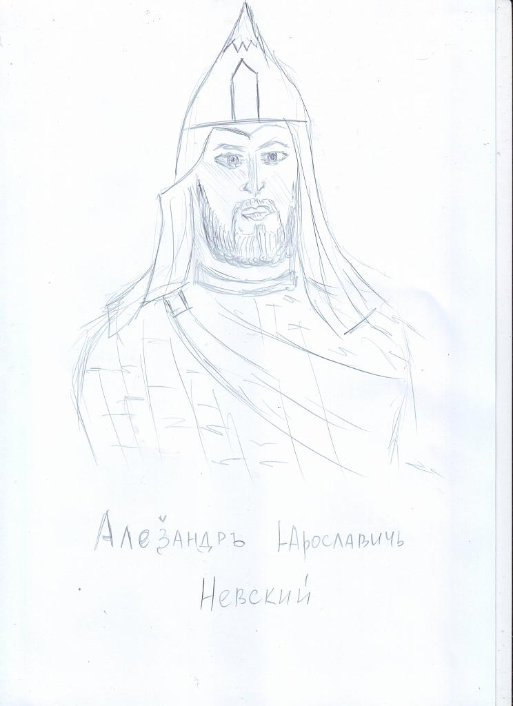 всего имя россии александр невский для места