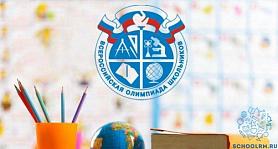 Поздравляем призёров муниципального этапа всероссийской олимпиады школьников по русскому языку!