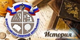 Результаты муниципального этапа Всероссийской предметной олимпиады школьников-2019