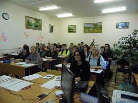Муниципальный семинар учителей математики