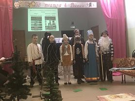 Школьный театральный фестиваль