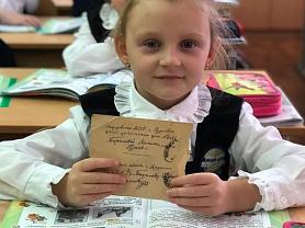 Декада открытых уроков и мероприятий в рамках празднования 75 – летия Победы в Великой Отечественной войне