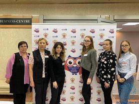 Всероссийский форум молодых талантов
