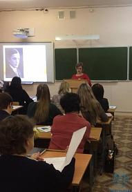 Муниципальный семинар-практикум учителей математики