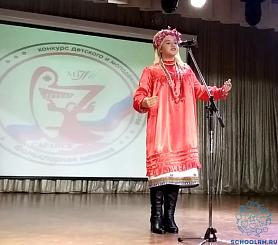 VII Всероссийский открытый конкурс детского и молодежного творчества «Фольклорная мозаика»