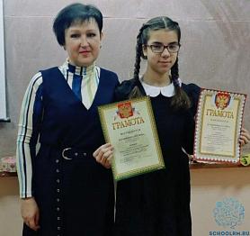 Курышкина Полина - абсолютный чемпион!