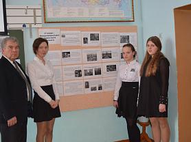 Неделя памяти жертв Холокоста