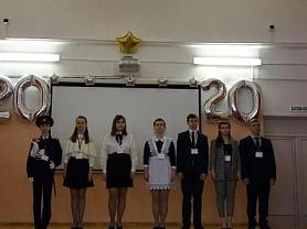 """7 февраля на базе Атемарской школы состоялся районный конкурс """"Ученик года - 2020""""."""
