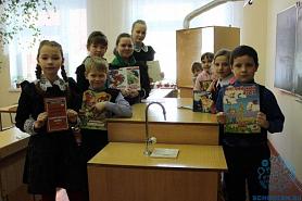 14 февраля - Международный день дарения книг!