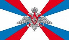 Военно-исторический музей, посвященный истории Российской армии