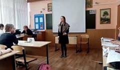 Выступление Камкиной Марии, ученицы 7Б класса