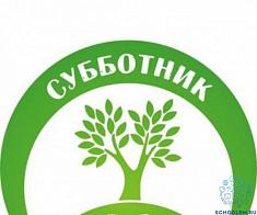 https://upload2.schoolrm.ru/resize_cache/1469449/caf6c5573c8d64a572d2679bd6ff6adc/iblock/6a7/6a7582b5615b2b704050797708361302/a31c1bff8b3e25858f83f3c75426ab92.jpg