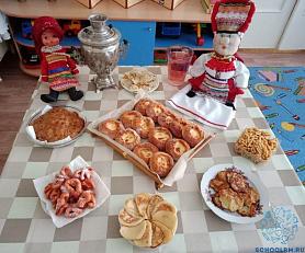 «День национальной кухни»
