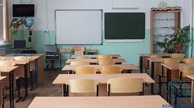Весенние каникулы обучающимся продлены до 5 апреля 2020г.