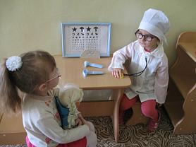 Педагогическое мероприятие с детьми по профилактике ОРВИ и гриппа